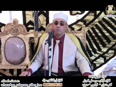 Beautiful voice : Eygption Qari Shaikh Dr Abdul-nasir Harak | heart soothing voice 2017