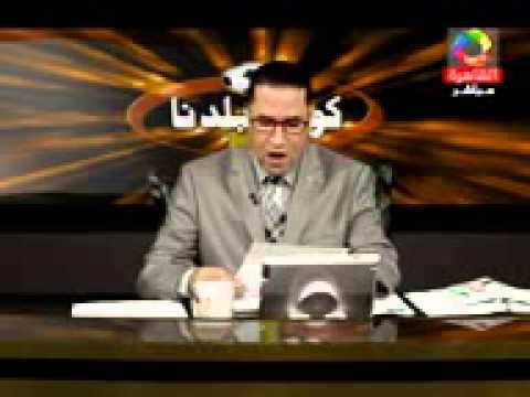 برنامج كورة بلدنا - الحلقة الثانية والأربعين