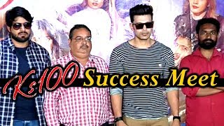 Ks 100 Movie Success Meet 2019 || Ks 100 Trailer |