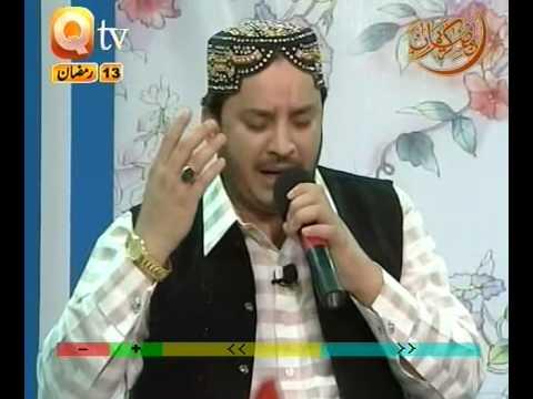 Urdu Naat( Naat Sarkar Ki )shahbaz Qamar Fareedi.by Visaal video