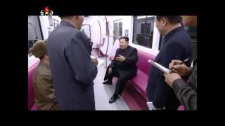 Kim Jong Un rides new Pyongyang subway