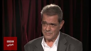 قناة بي بي سي عربي : لقاء مع  النائب اللبناني السابق نجاح واكيم