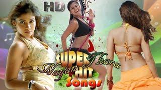Nayanthara super hit songs | romantic songs | HD 1080 | nayanthara hot songs | upload 2016