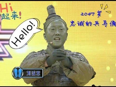 一站到底-20141218 千歲兵馬俑大跳《小蘋果》 大蒜女神展現嗆口魅力