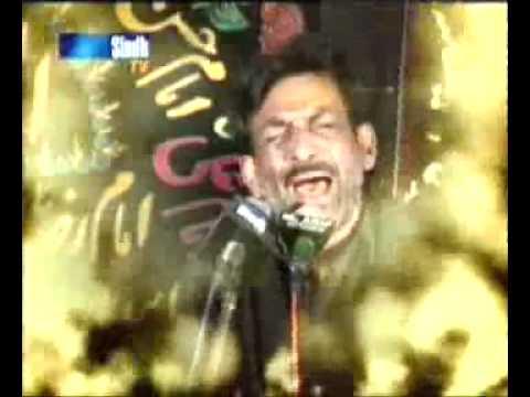 Urdu Noha Ya Rab Koi Masooma Zindan Main Na Tanha Ho video
