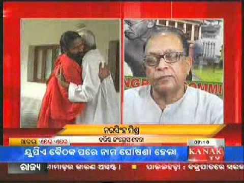 Kanak TV Ajira Odisha  15 Jun 2012 2