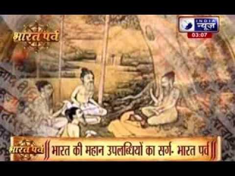 Bharat Parva with Pawan Sinha on India News