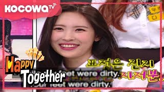 [Happy Together] Ep 513_SunMi&s &Gashina&