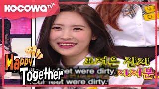"download lagu Happy Together Ep 513_sunmi's ""gashina"" gratis"