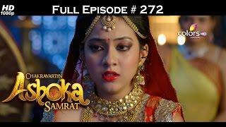 Chakravartin Ashoka Samrat - 9th February 2016 - चक्रवतीन अशोक सम्राट - Full Episode(HD)