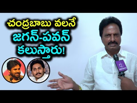 Goutham Reddy About YS Jagan & Pawan Kalyan Disputes | Goutham Reddy About Pawan Kalyan's Greatness
