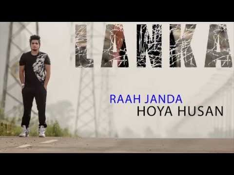 Lanka | A-Kay | Lyrical Video | Web Exclusive | Latest Punjabi...