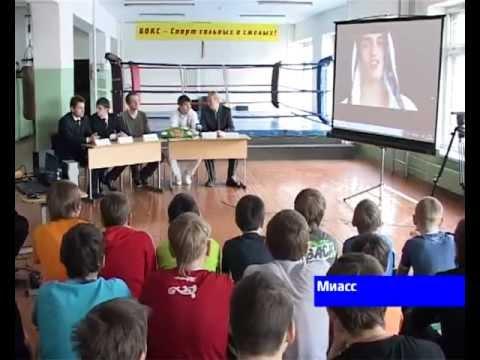 Встреча Константина Пономарева с юными боксерами