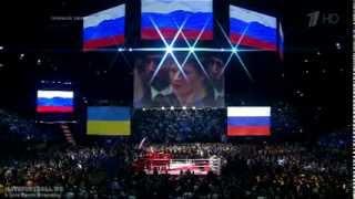Кличко vs Поветкин  Бой 05.10.2013