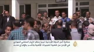 محكمة أردنية تبرئ أبا قتادة من تفجيرات الألفية