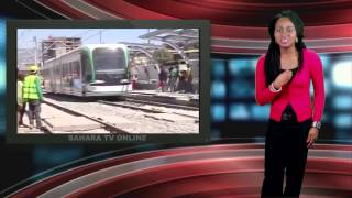 Ethiopian's $475m Trains Beat Nigeria's $12b Train