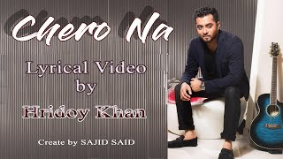 Chero na | Hridoy Khan | Lyrical Video | Bangla new song 2017