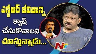 Ram Gopal Varma Vs Bonda Umamaheswara Rao over NTR's Role in Lakshmi's NTR | NTV