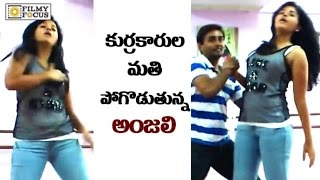 Actress Anjali Dance Practice with Dance Master : Viral Video - Filmyfocus.com