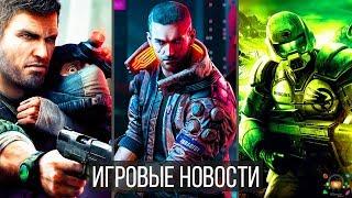 Игровые Новости — Cyberpunk 2077, Command & Conquer, Splinter Cell 7, The Division 2, Battlefield 5