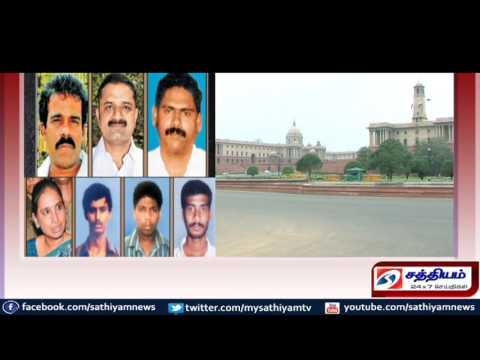 Central government rejects request to release Rajiv Gandhi convicts