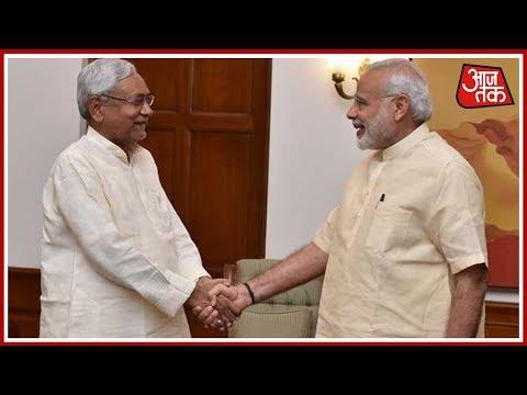 People React to Nitish Kumar's Decision, RSS-BJP Alliance In Bihar