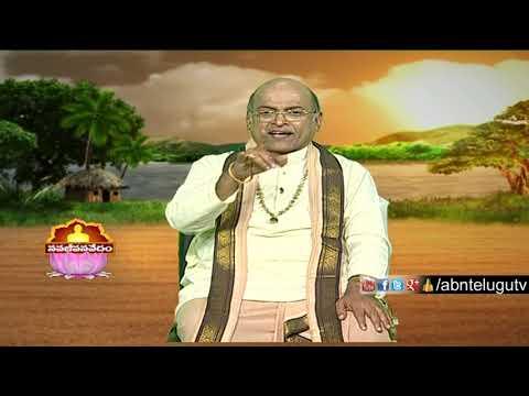 Garikapati Narasimha Rao   Nava Jeevana Vedam   Episode 1491   ABN Telugu