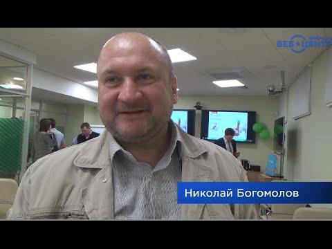 """Отзыв слушателя семинара 1 апреля в Смоленске """"Как навести порядок в рабочем хаосе?"""""""