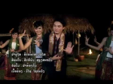 Lao Music (2) - Track 01 [hq] video