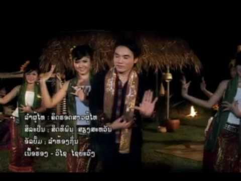 Lao Music (2) - Track 01 [hq] video