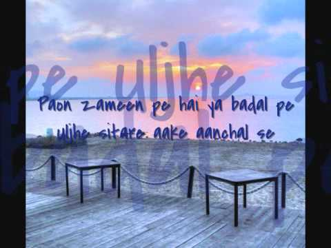 Udi (guzaarish) With Lyrics video