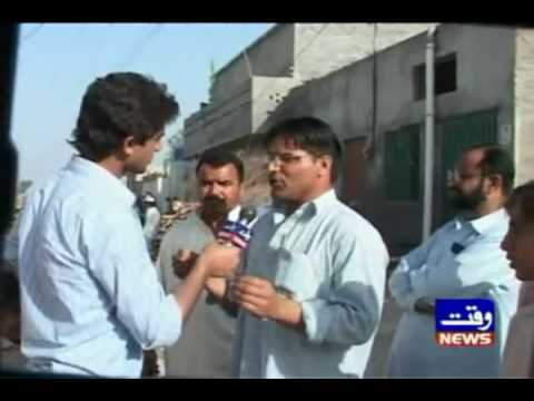 Chakwal Mojza Ki Haqiqat Part01 video