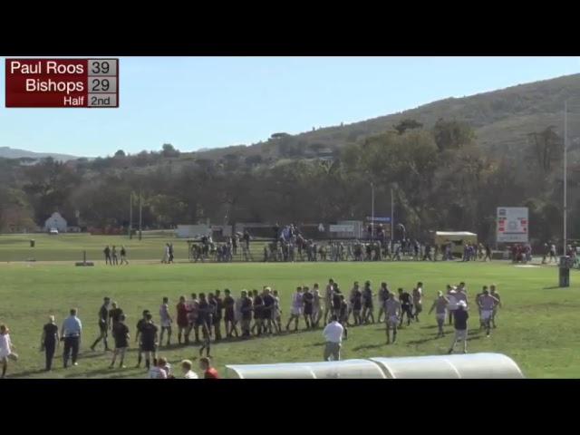 Paul Roos XV vs Bishops XV - 1 August 2015
