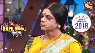 New Year Special | Rinku Devi | The Kapil Sharma Show
