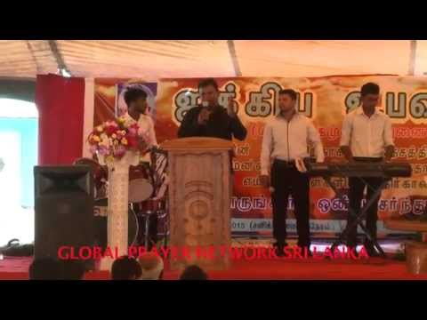Global Prayer Network - Sri Lanka - MANNAR - October 2015