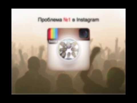 Как набрать 1000 подписчиков в Instagram за 7 простых шагов?