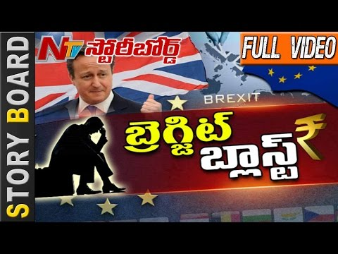 Britain Out Of EU | Stock Market In Huge Loses | Heavy Increase In Gold Rates | Story Board Full