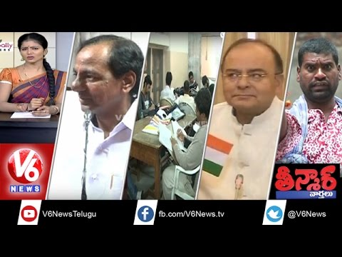 Modi Interact with Students|TRS MLA Slaps Congress MLA|V6 Teacher's Day Promo|Teenmaar News|V6 News