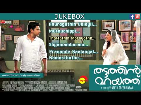 Thattathin Marayathu All Songs Audio Jukebox video