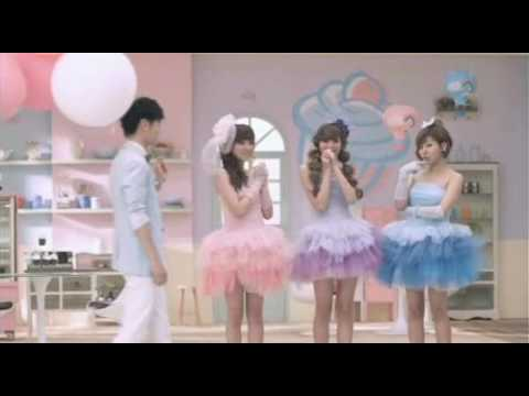 After School Orange Caramel - Magic Girl MV