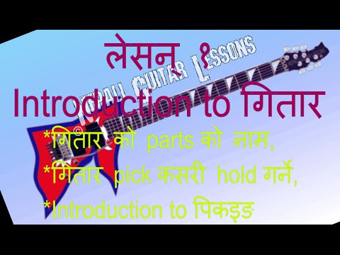Watch nepali guitar lesson mastering fretbord in key of g major by