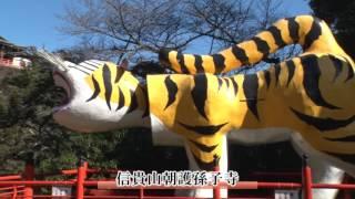 奈良県生駒郡三郷町 町制施行50周年記念映像