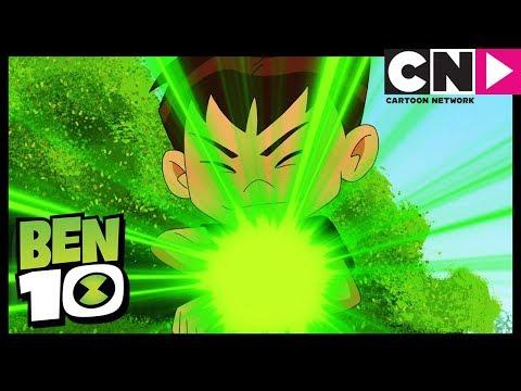 Бен 10 на русском | Гоблины атакуют | Cartoon Network