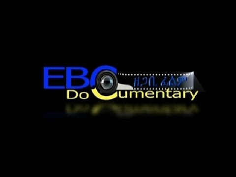 Ebc Documentary Feb 28 2017