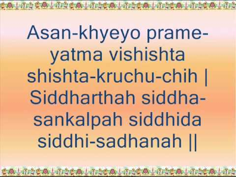 Vishnu Sahasranamam (full with lyrics...
