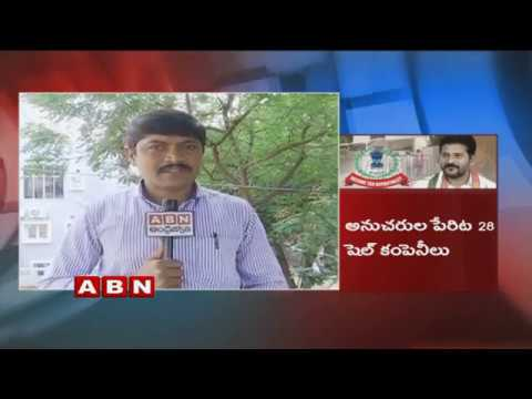 IT Raids Continue For Second Day at Revanth Reddy's Premises   Latest Updates   ABN Telugu