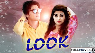 Look Raju Punjabi Sahil Sonika Singh New Haryanvi D J Song 2017 Latest Mor Music Song