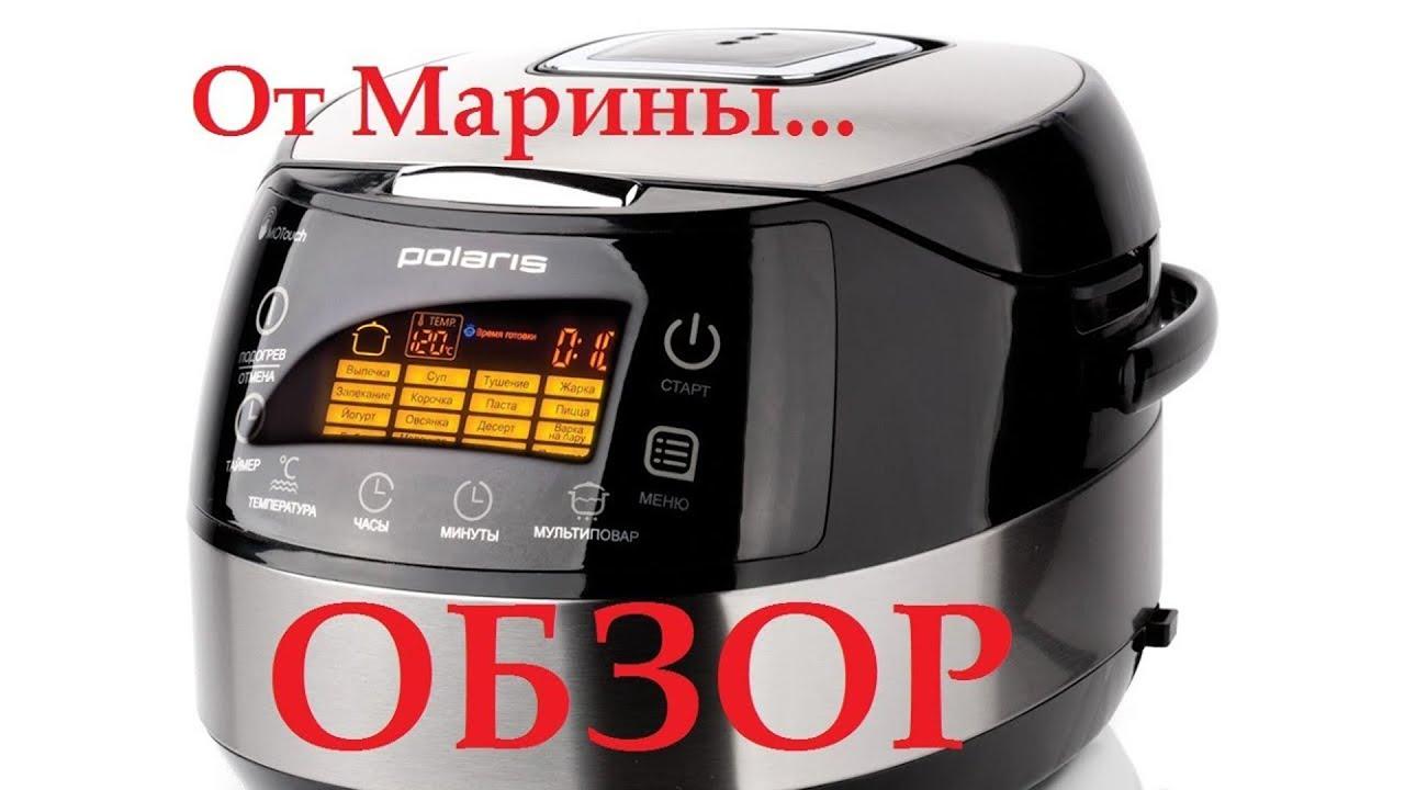 Рецепты для мультиварки поларис 0517ad