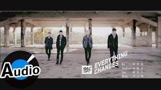 勢在必行2 - Everything Changes (官方歌詞版)