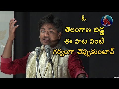 Gazal Vinod Song On Telangana History | Kai Tv Media